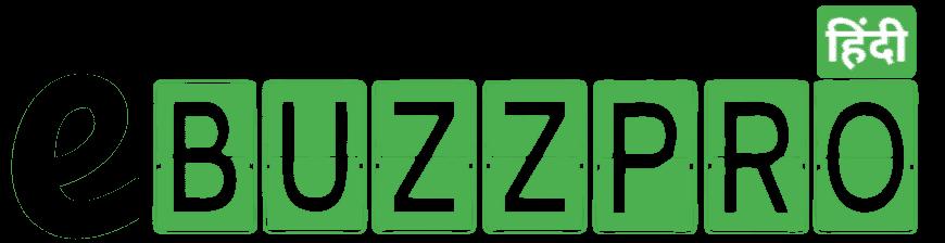 eBuzzPro Hindi