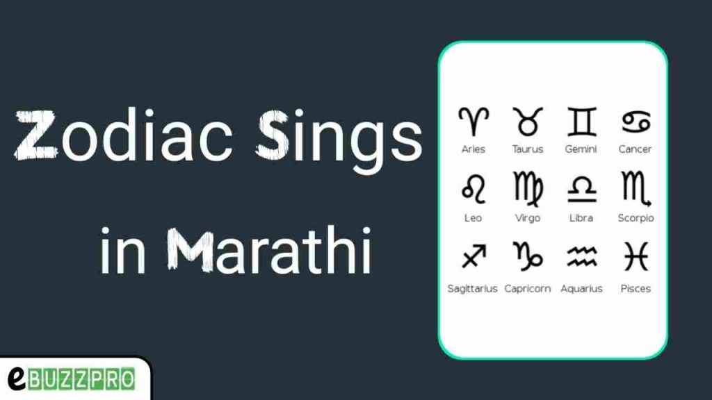 Zodiac Signs in Marathi and English with Symbols