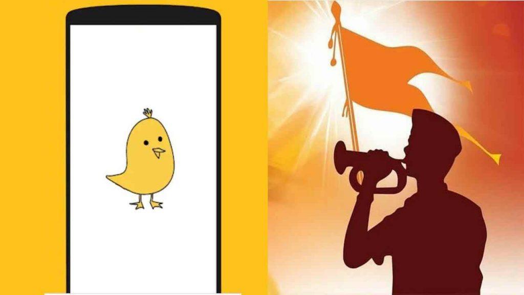 RSS on Koo