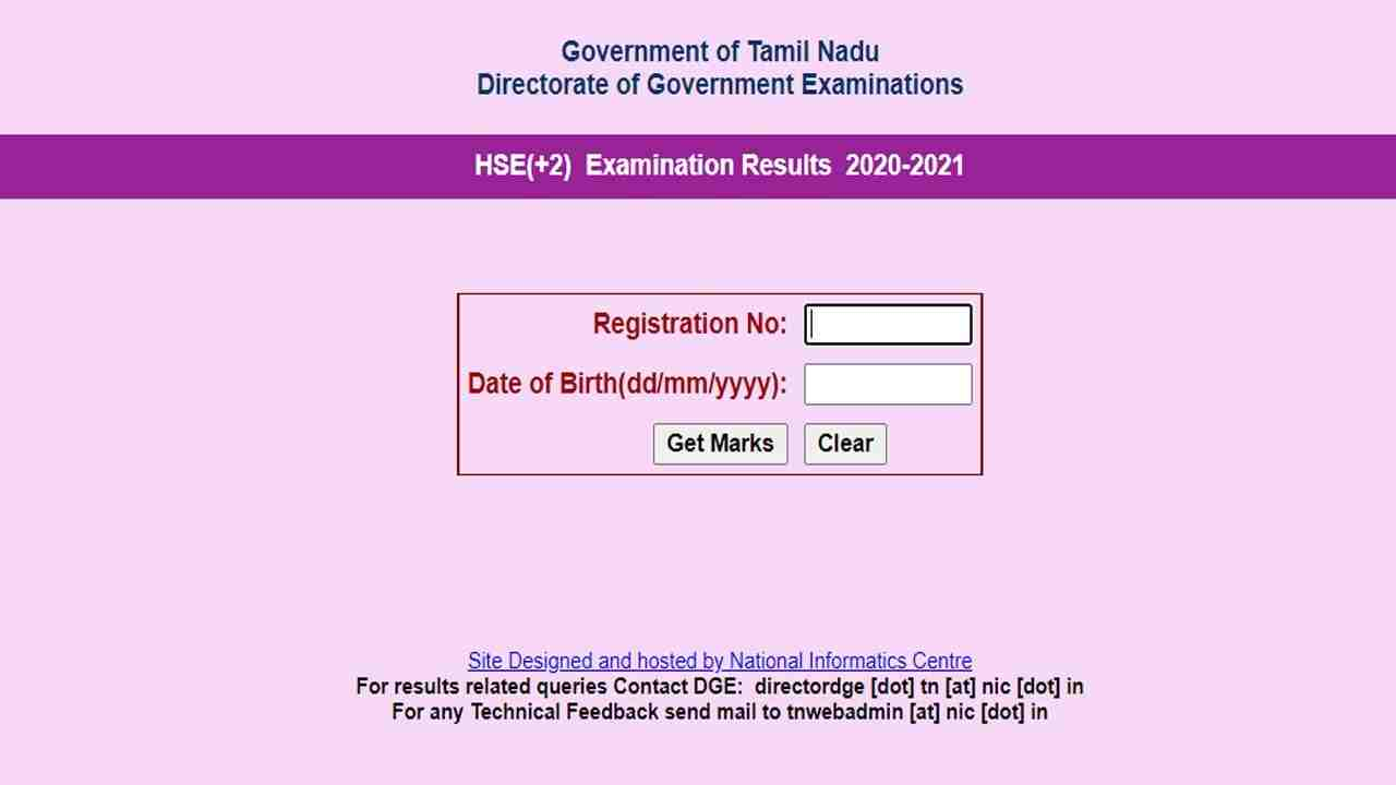 www.tnresults.nic.in 2021 12th Result